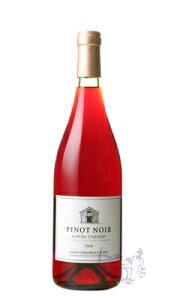 千歳ワイナリー 北ワイン ピノ・ノワール