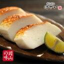 岡山の味 瀬戸内の焼きかまぼこ「特上うす板かまぼこ」岡山名物蒲鉾 焼き板/香ばしい焼きかまぼこ 板わさで。内祝…
