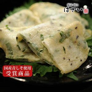 選味素材 大葉ごま天 39ショップ 国産大葉 青しそ。香味豊かな上品なさつま揚げ。しゃぶしゃぶ 韓国海苔巻きキムパにもどうぞ。 瀬戸内厳選さつま揚げ 時短 ごちそう おつまみ 惣菜 食品