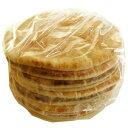 【冷凍】ピタパン 7インチ (米国輸入) (Pita Bread American)10枚入り