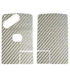 【10日はポイント最大23倍!】ハセプロ マジカルカーボン スマートキー専用カット マツダ レギュラーカラー(CKMA-1)