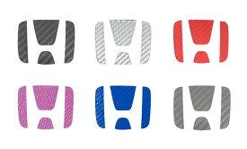 【15日〜18日は独自ポイント10倍!】ハセプロ マジカルカーボン リアエンブレム専用 ホンダ20 レギュラーカラー CEH-20