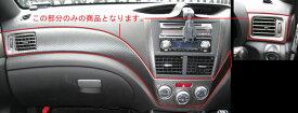 ハセプロ マジカルアートレザー インナーパネルセット スバル インプレッサ WRX-STi GVF 2011.1〜/GH・GRB・GRF(LC-IPS2)