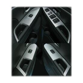 【30日はポイント10倍】ハセプロ マジカルカーボン ドアスイッチパネル ミツビシ RVR GA3W/GA4W 2010.2〜(CDPM-4)