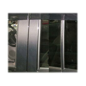 ハセプロ マジカルカーボン ピラースタンダードセット バイザーカットタイプ ダイハツ ミライース LA300S 2011.9〜(CPD-V8)