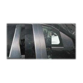 ハセプロ マジカルカーボン ピラーフルセット ホンダ フィットGE6〜9 2007.10〜/フィットハイブリッドGP1 2010.10〜(CPH-F42)
