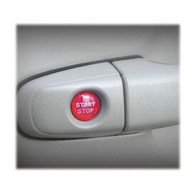 ハセプロ ホログラムキーシリンダー(警報)
