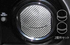【29日・30日はポイント10倍】ハセプロ マジカルカーボン エアアウトレット N-ONE JG1/2 2012.11〜(CAOH-6)