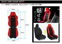 シート形状にとらわれずほとんどのシートに取り付け可能