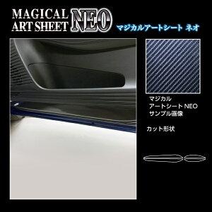 ハセプロ アートシートNEO インナードアパネル下部 日産 ノートe-POWER E13 2020.12〜 MSN-IDPLN2