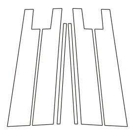 【23日〜25日はポイント10倍】ハセプロ《マジカルアートシート》ピラースタンダードセット バイザーカットタイプ ダイハツ ロッキー A200系 2019.11〜