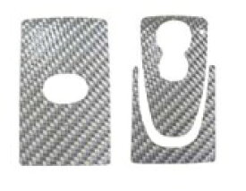 ハセプロ マジカルカーボン スマートキー専用カット ダイハツ レギュラーカラー(CKD-3)