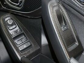 【29日・30日はポイント10倍】ハセプロ マジカルカーボン ドアスイッチパネル インプレッサスポーツ/G4/XV GT系