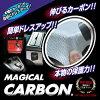 供majikarukabon三菱4B12使用的发动机罩