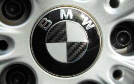 ハセプロ 《マジカルカーボン》 ホイールキャップエンブレム(4箇所セット) BMW(#CEWCBM-1)