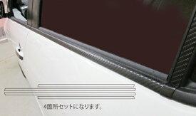 ハセプロ マジカルアートシートウィンドーモールアクアNHP 10系 2011・12〜
