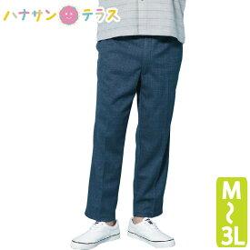 パンツ メンズ 総ゴムらくらくパンツ シニアファッション メンズ 紳士用 70代 80代 高齢者 服 M L LL 3L 春夏 人気 ウエスト総ゴム 前ファスナー 両脇ポケット付き ベルトループ付 普段着 部屋着 介護ズボン 洗濯機可能 男性 90代