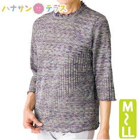 日本製 Tシャツ 7分袖 かすり染 ストレッチ シニアファッション レディース 婦人用 70代 80代 高齢者 服 M L LL 春夏 身幅ゆったり 普段着 部屋着 外出着 おしゃれ着 女性 90代