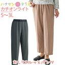 おしりスルッとパンツ 軽量 カチオンライト S M L LL 3L シニアファッション レディース 婦人用 70代 80代 高齢者 服 …