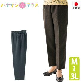 シニアファッション レディース 60代 70代 80代 パンツ 裏起毛 深履き らくらく 秋冬 あたたかい おしゃれ 大きいサイズ M L LL 3L 股下60cm シニア 高齢者 服 女性 90代 婦人 普段着 部屋着 外出着