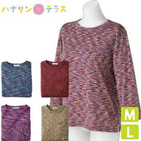 シニアファッション レディース 60代 70代 80代 Tシャツ 7分袖 シルク混 かすり柄 UVカット 春夏 涼しい おしゃれ トップス M L シニア 高齢者 服 女性 90代 普段着 部屋着 外出着 おしゃれ着 婦人