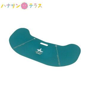 移乗ボード 車椅子 イージーモーション MEMV モルテン スライディングボード 移動 ベッド 水平 椅子 介護 介助 高齢者