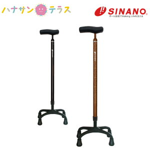杖 軽量 自立式 4点 シナノ ソフトグリップカーボン4点杖 プラス+ シナノ 多点杖 男性 女性 おしゃれ シンプル 非課税