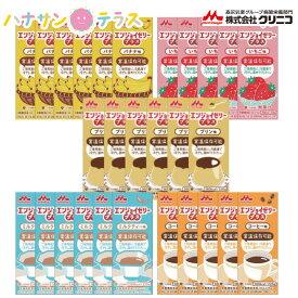 介護食 エンジョイゼリープラス いろいろセット 220g×(5種×6) クリニコ 介護食品 栄養補助 嚥下 治療食 咀嚼 嚥下困難食 デザート スイーツ