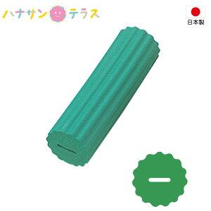 介護 スポンジ スポンジハンドル 95mm S-28 1個入 フセ企画 日本製 自助食器 リハビリ 日常生活 食事用 自助具 ペン スプーン ボールペン 歯ブラシ 取り付ける 持てない 握れない 子供 キッズ 握