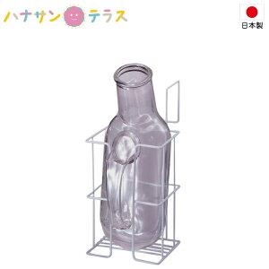 日本製 尿器入 しびん入れ 尿器掛 角形コーティング仕上げ 三和化研工業 スチール 寝たきり 採尿器 尿瓶 トイレ 介護用 看護用 トイレ 介護