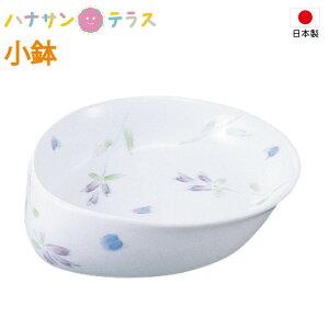 介護 食器 強化磁器 小鉢 テレサシリーズ ラベンダー 日本製 東海興商 電子レンジ可 食洗機可 乾燥機可 食器洗い洗浄機 介護用品 食事介助