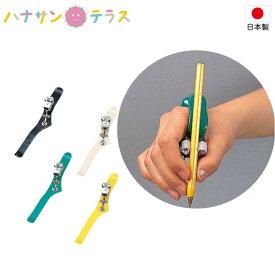 介護 カフ ユニバーサルニューカフ 右手用 左手用 フセ企画 日本製 日常生活 食事用 自助具 固定具 鉛筆 ペン スプーン 持てない 握れない 角度