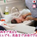 日本製 シャワーマット【ラッピング可能】   沐浴マット ベビーバス ベビーお風呂 バスマット お風呂マット バスタイ…