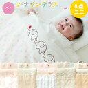 ミニサイズ 日本製 ベビー布団セット はじめてのママへ 必要最小限8点セット【ラッピング可】 | ミニ布団 ベビーふと…