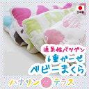 新生児から使える 6重ガーゼ はじめてのベビーまくら 日本製 洗濯可能 赤ちゃん枕 ラッピング可【ネコポス対応送料無…