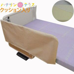 介護 ベッド ガード あんしんベッド 柵カバー クッションあり Tetote 寝具 挟み込み防止 衝撃吸収 視覚性 けが防止 隙間 手 足 挟まる 危険 回避 防止