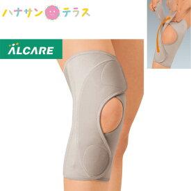OAライト・プロ 1枚入 左右兼用 アルケア サポーター フロントオープンタイプ SS S M L LL 膝 痛み 固定 卵型の持ち手 軽量 通気性 継続的な着用可能 変形性膝関節症 OA サポート