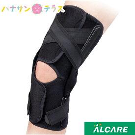 ニーケアー・クロスベルト 左右兼用 アルケア SS S M L LL 膝サポーター ひざ用 膝関節の側方動揺をしっかり抑制 大腿部を適切に圧迫
