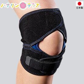 ボディフレーム ひざ用パワーフィット 中山式産業 M L 膝サポーター ひざ用 コルセット 日本製 上下分割 ズレあがりを抑制