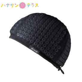 ヘッドガード ビーズ インナー ハード ソフト abonet +JATI M L ブラック 特殊衣料 今ある帽子につけるだけ 転倒 事故 防止 頭部 保護 怪我 保護帽子 安全 帽 介護