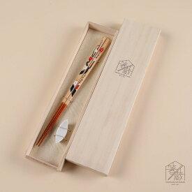 花づくし 梅 22.5cm 箸置付 ギフト箱付 お箸の専門店 箸蔵まつかん