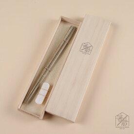 Sabi 五角 ちらし 銀 23cm 箸置付 ギフト箱付 お箸の専門店 箸蔵まつかん