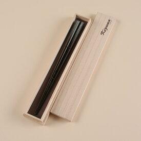 【送料無料】八角黒檀 -絆- 23.5cm お箸の専門店 【箸蔵まつかん】