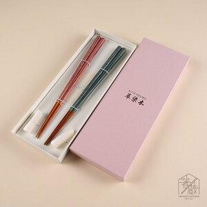 【送料無料】草染木 藍/桃ペア 箸置付 ギフト箱付 お箸の専門店 箸蔵まつかん