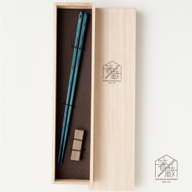 Sabi 堆朱 海 22.5cm 砂岩箸置付 ギフト箱付 お箸の専門店 【箸蔵まつかん】