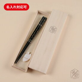 【名入れ対応:可】 太口夜桜 大 箸置付 ギフト箱付 お箸の専門店 箸蔵まつかん
