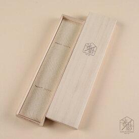 GIFTBOX 桐箱 2膳用 お箸の専門店 箸蔵まつかん
