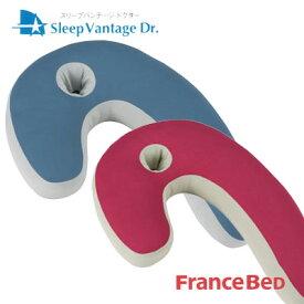 フランスベッド スリープバンテージ ドクター いびき枕シリーズ 横向き寝枕