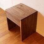 【送料無料】ウォルナット無垢のサイドテーブル(受注製作の無垢家具)ナイトテーブル・鏡台・スツール・踏み台