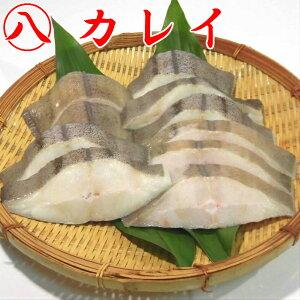 【カレイ かれい 切身 70g 10切入】ファストフィッシュ 鰈 カラスガレイ 焼き魚 焼魚 煮魚 冷凍 真空パック お歳暮